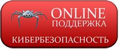 http://bezmou.ucoz.ru/may-2/setev3.jpg